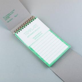 Notebook - Green Lines